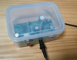 USB-DAC内蔵タッパー