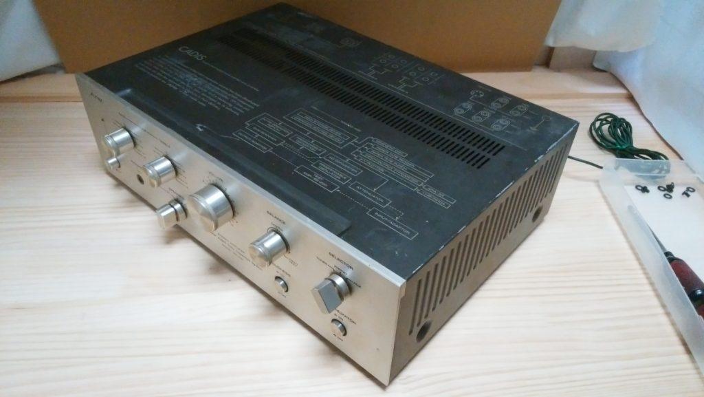 Toshiba Aurex SB-220 ジャンク オールドアンプ