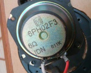 ミニコンポ スピーカー Panasonic SB-HD75 ツィーター