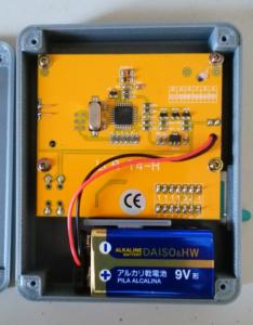 新タイプ LCR-T4 正規品用 LCR ESR トランジスタ テスター用ケース シルバー 中