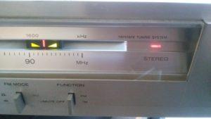 ワイドFM 南海放送91.7MHz受信できました