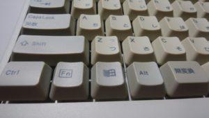 キレイになったキーボード その3