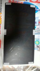 メッシュファンフィルターにマジックテープを貼る